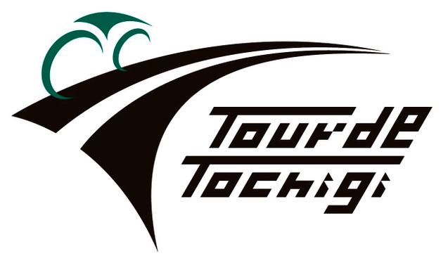 大注目!新UCIレース『ツール・ド・とちぎ』の魅力とは?